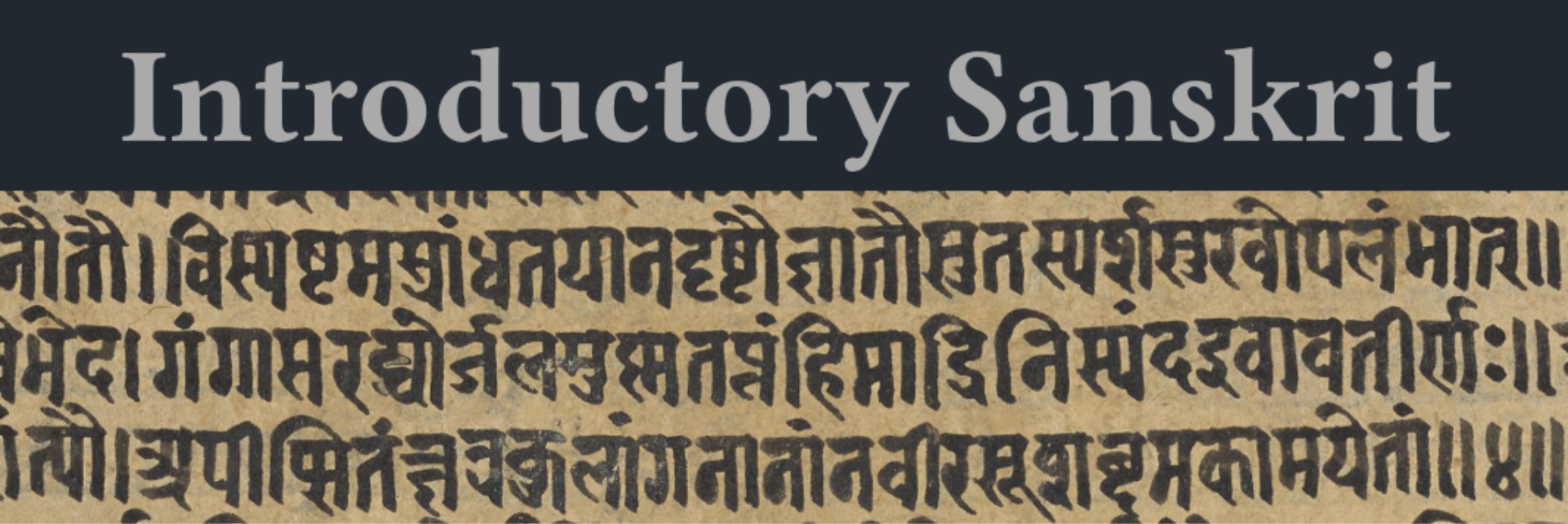 Introductory Sanskrit